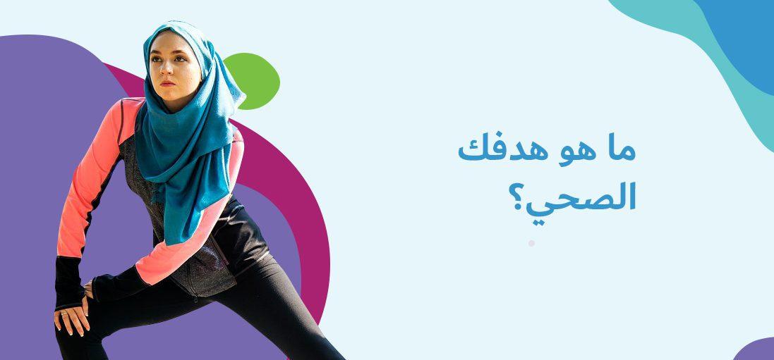 Shop Slider 1 Arabic